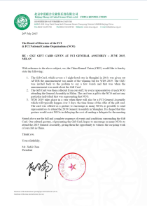 Official Statement of CKU, very much self explanatory.